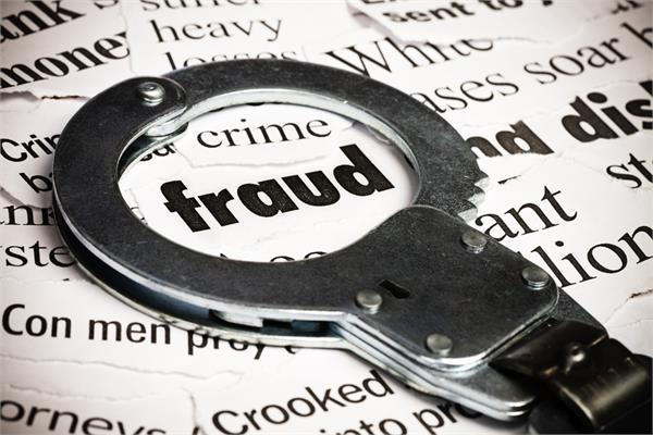 fraud news foreign