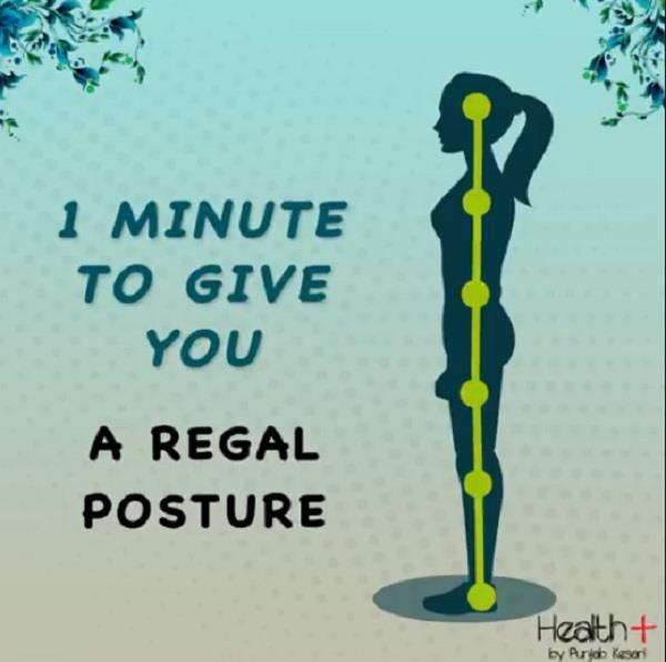 1 minute to give you a regal posture