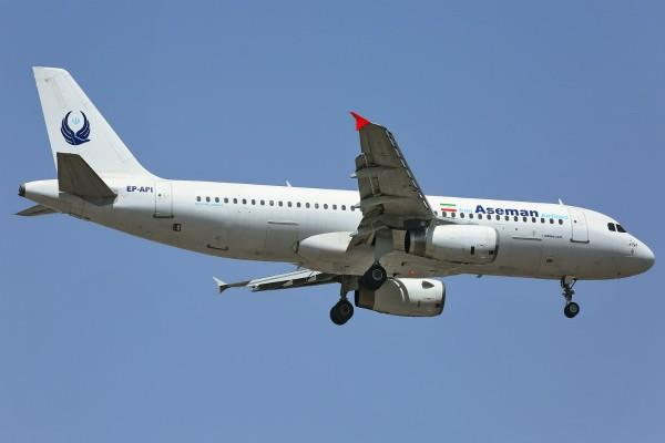 crash aseman airlines plane found rubble