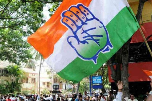 congress begins rhetoric