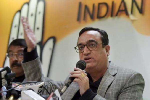 congress aam aadmi party arvind kejriwal ajay makan