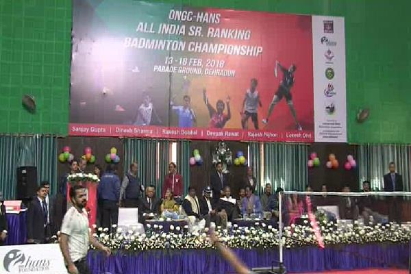 chief minister launches badminton competition