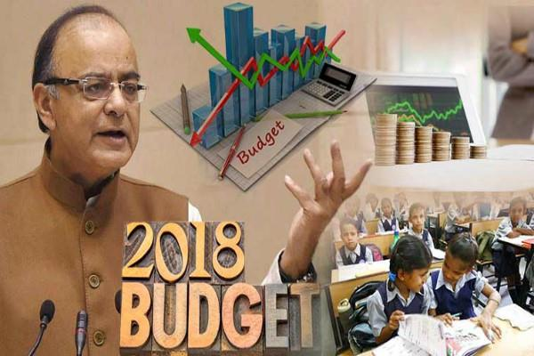 budget 2018  modi government gives 15 gifts to the country and 5 shocks
