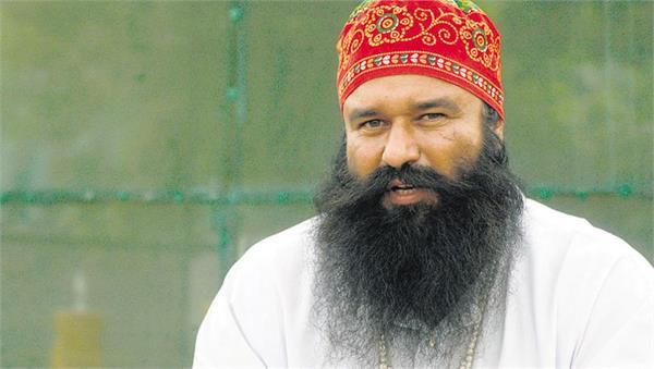 ram rahim ghulam ghosh a bulldozed governor of ghaziabad
