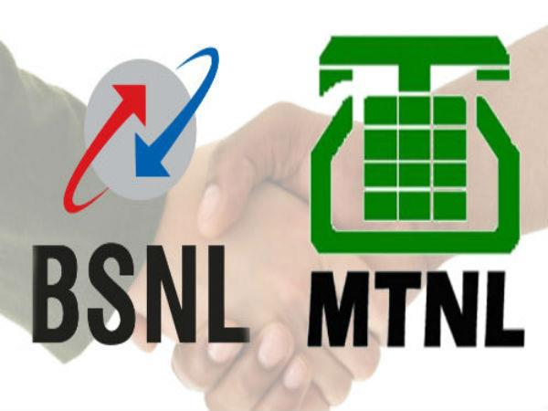 no proposal for merger of bsnl and mtnl government