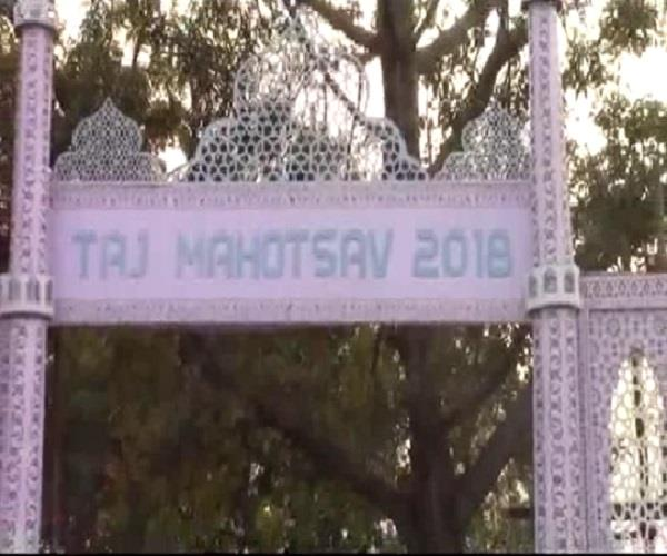 taj mahotsav which looks colorful in mughalaya color this time