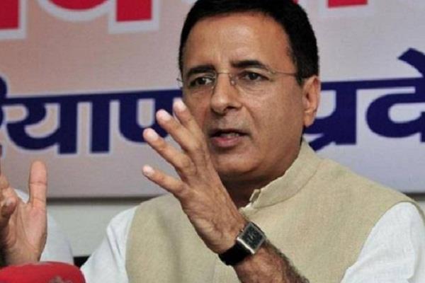 pnb scam congress narendra modi randeep singh surjewala