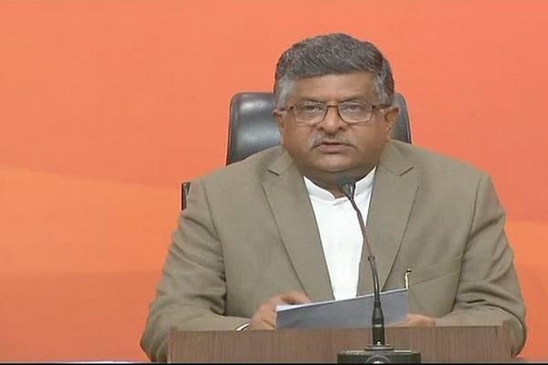 neerav modi will not be spared ravi shankar prasad