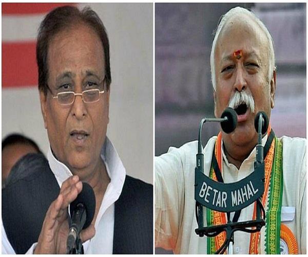 azam react on bhagwat statement