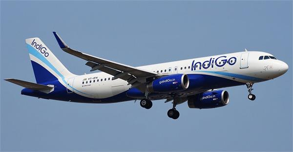 three planes carried out due to engine disturbances