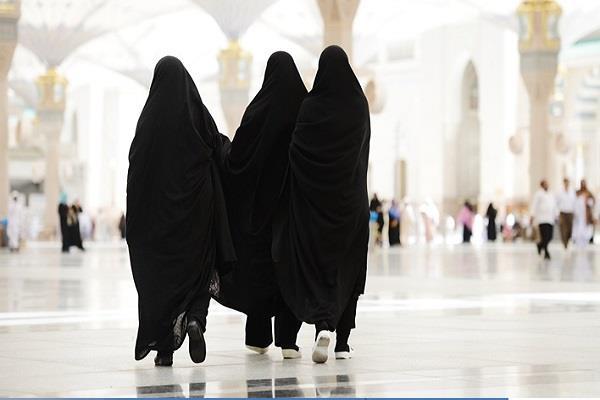 sexual harassment of women during haj