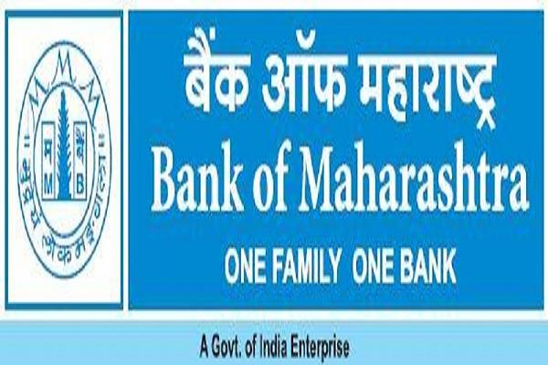 another case of bank scam exposed cbi filed case