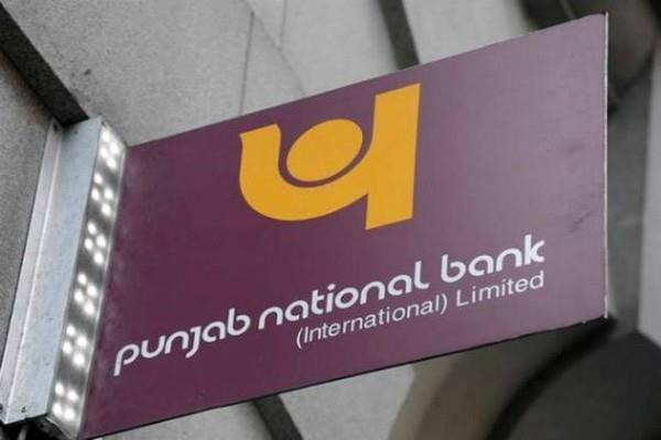 pnb s deliberate lending not increased by 23 percent