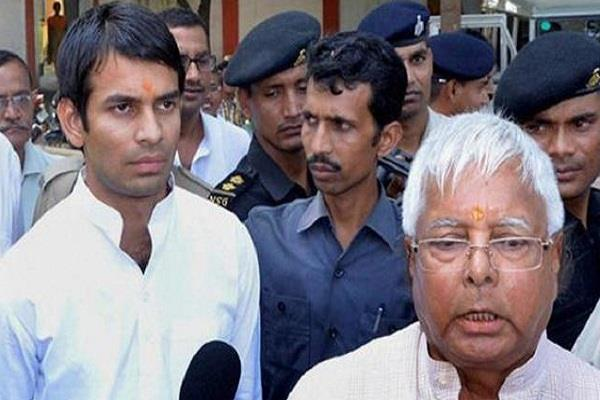 troubles increasing of lalu family