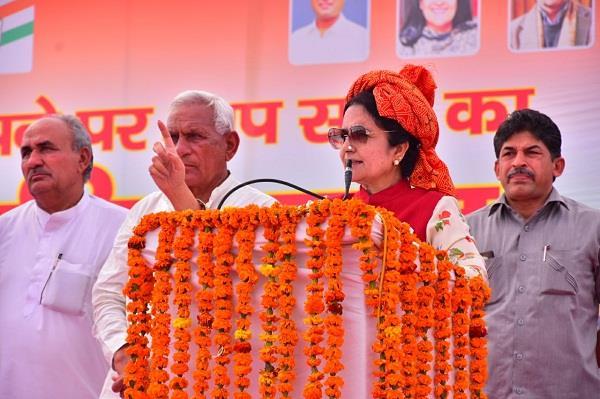 congress leader kiran chaudhary addressed rally