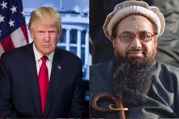 america shocks terror funding issue