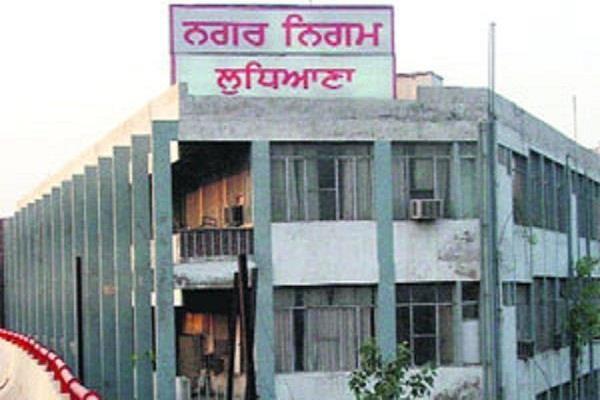 ludhiana municipal corporation election bjp lends 4 candidates to akali dal