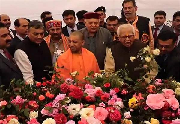 cm inaugurated the flower exhibition