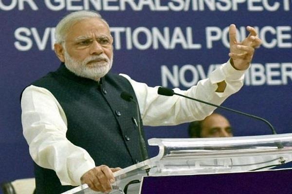 pm modi launches road map for farmers