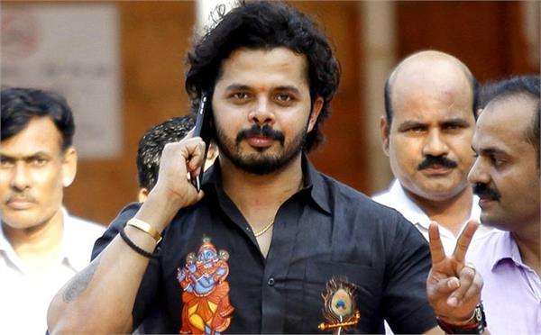 sc has agreed to hear on february 5 an appeal filed by cricketer sreesanth