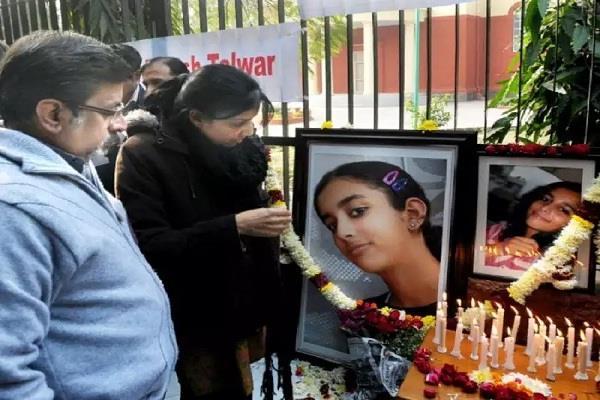 aarushi murder case hemrajs wife challenged high court verdict in supreme court