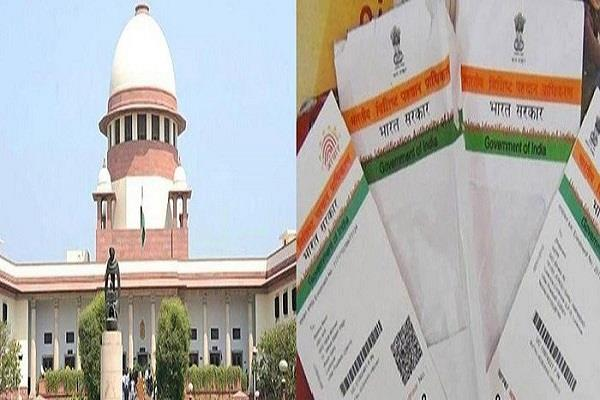 aadhaar case several questions raised by the supreme court