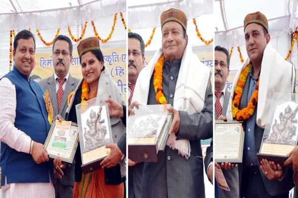 7 himotkarsh national integration and 3 himachal shree award