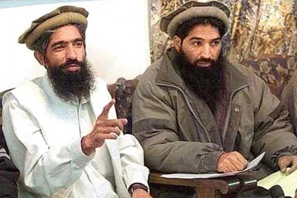 lashkar etoiba faction separatist terrorist aamir hamza faction