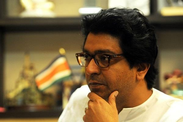 mns clearing its stand on disputed issues