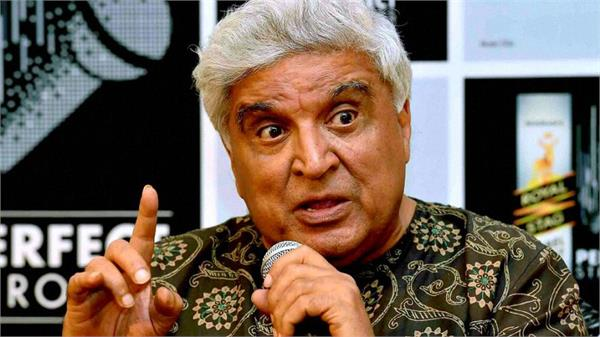 javed akhtar angry on a twitter user after talking on aamir khan in mahabharata