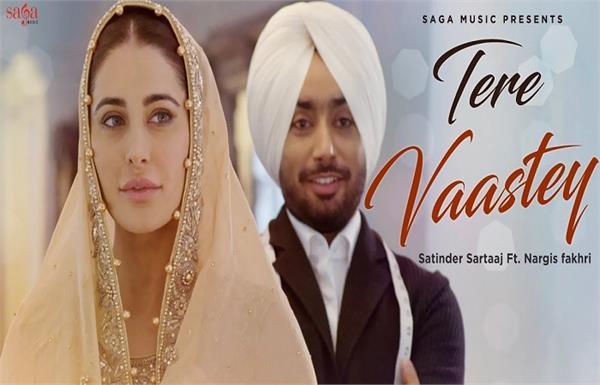 satinder sartaj new song release tere vaastey