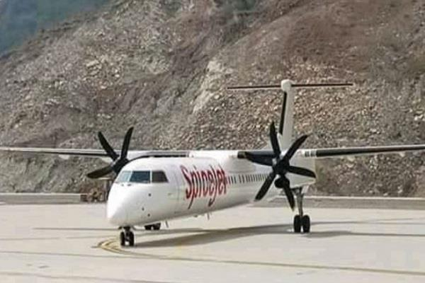 flight started up to sikkim the first commercial flight land