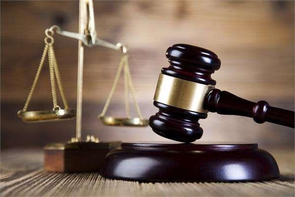 bsr pharma operator will give 4 60 lakh compensation