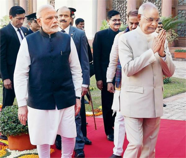 pm modi and president greeted on women s day
