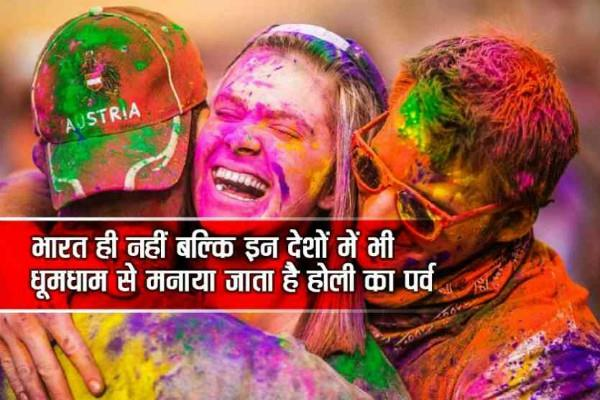 holi colors with foreigners