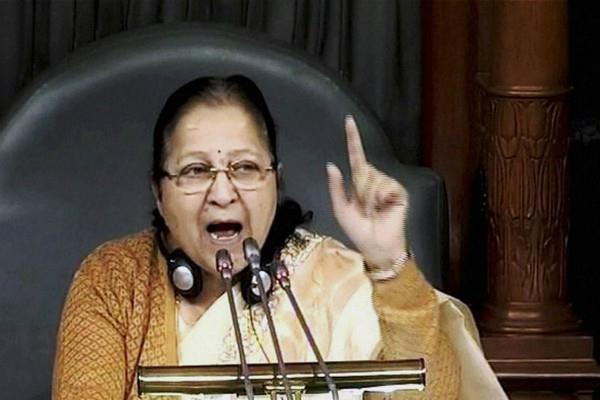 sumitra mahajan angry with disruption in parliament