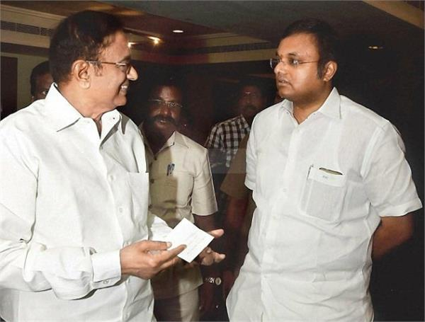 why is the government behind chidambaram s father son