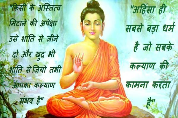 mahavir jayanti vardhaman became lord mahavir