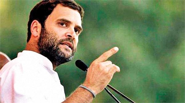 congress will fight against gross issues rahul gandhi