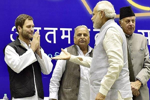 rahul ready to fight pm modi