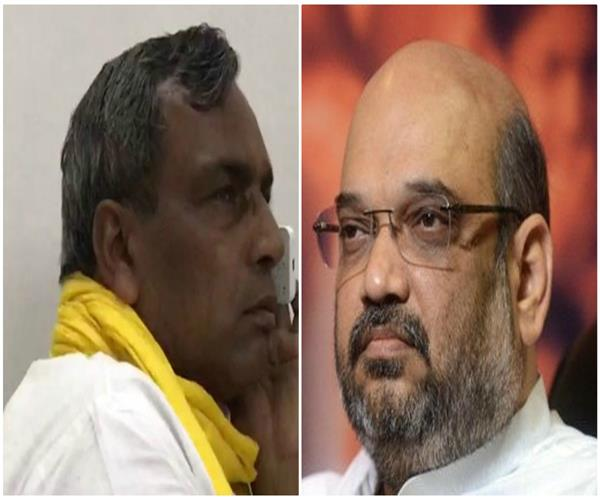 amit shah called on cabinet minister om prakash rajbhar angry with bjp