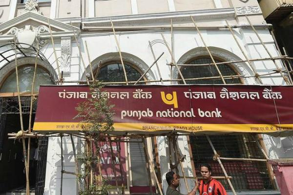 pnb scam cbi seizes important documents another executive arrested