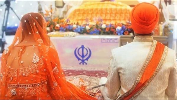 sikh marriage act passed in punjab province of pak