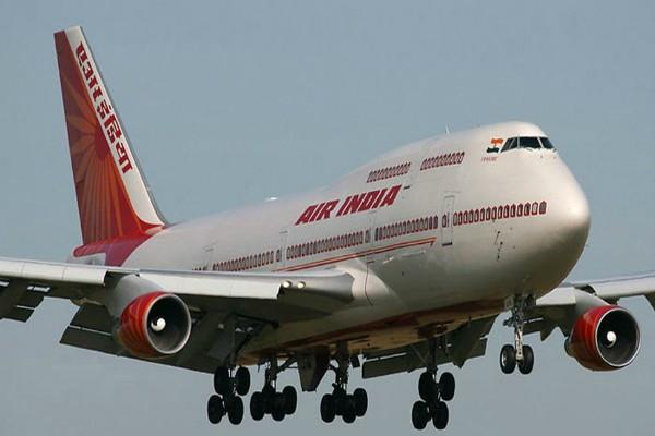 air india s twitter account hack