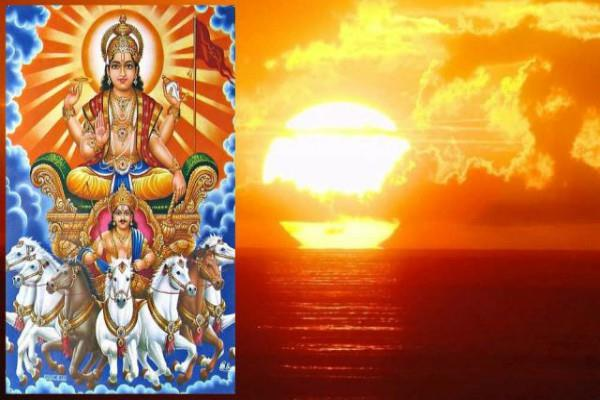 do surya pujan on 11th march