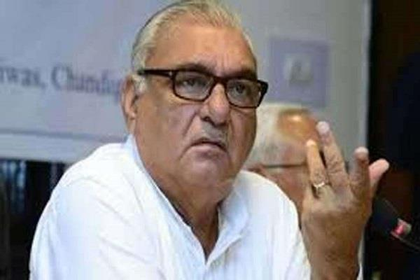 former cm bhupendra hooda in danger two more cases will be probed by cbi