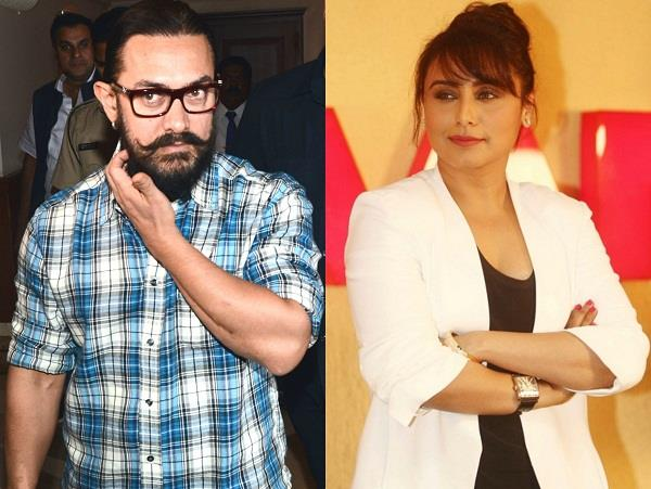 rani mukherjee and aamir khan unknown facts