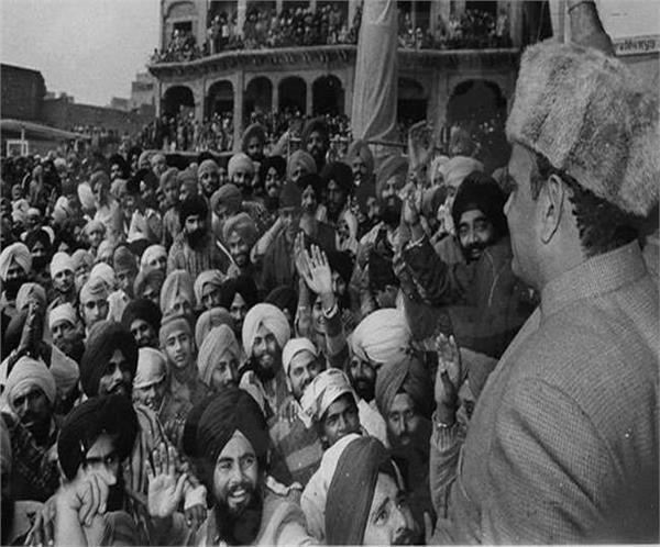 uk officers rescue the privacy of files of operation bluestar
