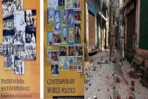 ncert anti muslim words 2002 riots political science book gujarat