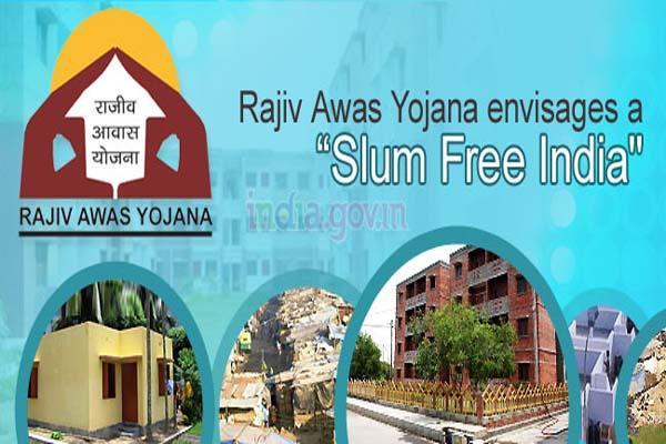 one lakh houses of rajiv awas yojana will have quality test
